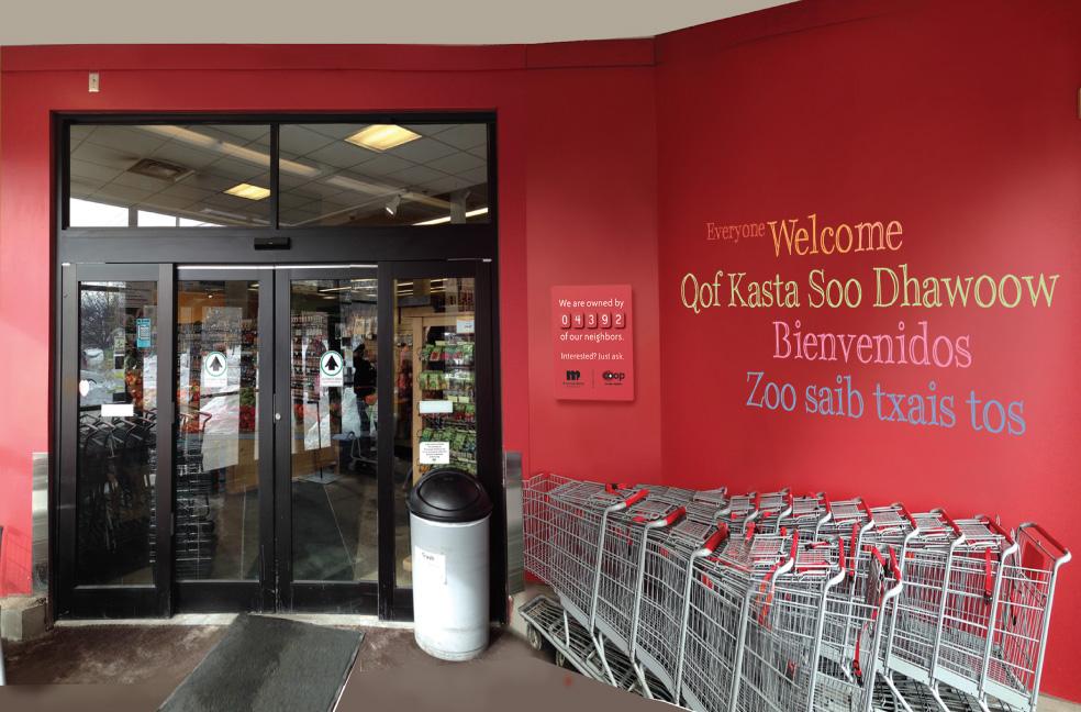 Entrance sign design for Mississippi Market